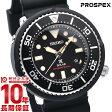 【2000円OFFクーポン】【36回金利0%】セイコー プロスペックス PROSPEX SBDN043 [正規品] メンズ 腕時計 時計【あす楽】
