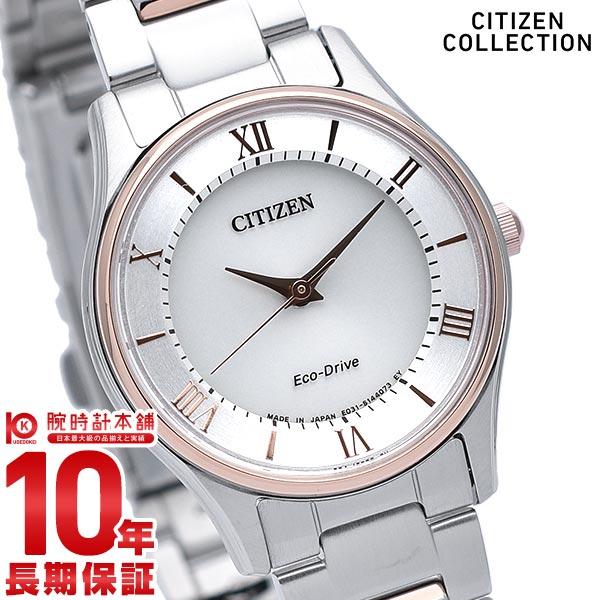 腕時計, レディース腕時計 2000522220 CITIZENCOLLECTION EM0404-51A