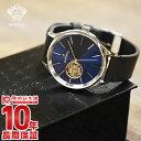 【2000円割引クーポン】オロビアンコ 時計 腕時計 メンズ...