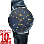 オロビアンコ Orobianco タイムオラ センプリチタス インペリアルブルー 数量限定 OR-0061-501 [正規品] メンズ&レディース 腕時計 時計【あす楽】【あす楽】
