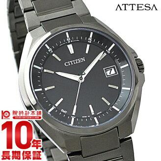 シチズン アテッサ ATTESA CB3015-53E…