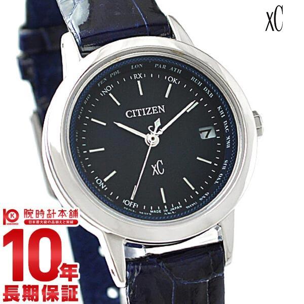 【36回金利0%】シチズン クロスシー XC 限定1500本 限定BOX付 EC1140-01L [正規品] レディース 腕時計 時計:腕時計本舗