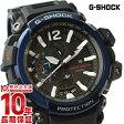 【2000円OFFクーポン】【24回金利0%】カシオ Gショック G-SHOCK グラビティマスター GPW-2000-1A2JF [正規品] メンズ 腕時計 時計(予約受付中)
