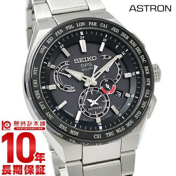 腕時計, メンズ腕時計  ASTRON SBXB123