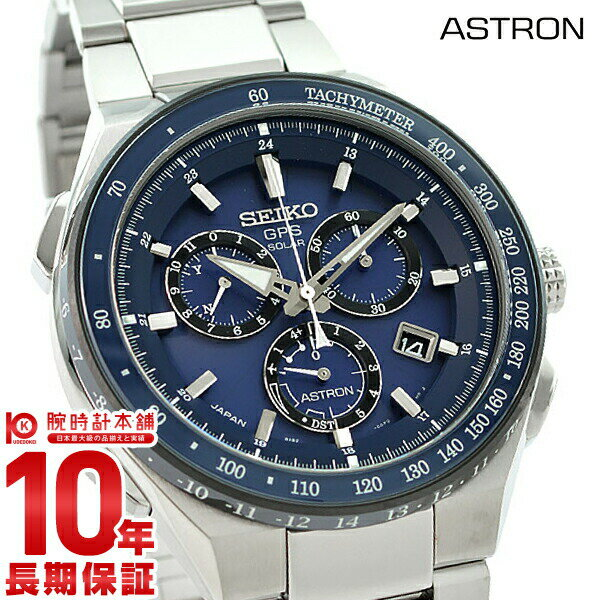 腕時計, メンズ腕時計  ASTRON SBXB127