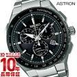 【2000円OFFクーポン】【36回金利0%】セイコー アストロン ASTRON SBXB129 [正規品] メンズ 腕時計 時計
