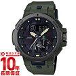 【24回金利0%】カシオ プロトレック PROTRECK PRW-7000-3JF [正規品] メンズ 腕時計 時計(予約受付中)
