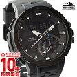 【24回金利0%】カシオ プロトレック PROTRECK PRW-7000-8JF [正規品] メンズ 腕時計 時計(予約受付中)