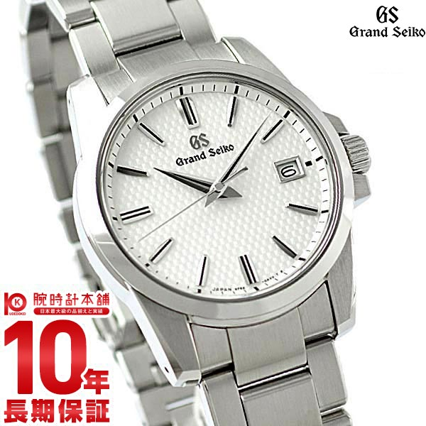 腕時計, メンズ腕時計 2037 SBGX253 9F62 GRAND SEIKO Traditional GS