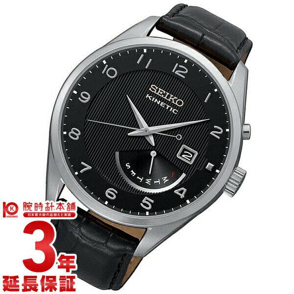 腕時計, メンズ腕時計  SEIKO SRN051P1