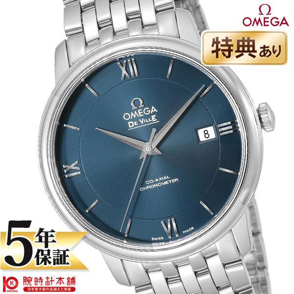 腕時計, メンズ腕時計 240 OMEGA 424.10.40.20.03.001