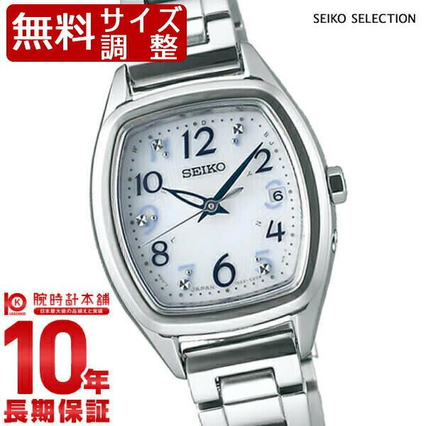 【当店なら!最大1万円OFFクーポン&店内最大ポイント42倍!】 【今だけ買い替えで最大3000円OFF!】セイコーセレクション SEIKOSELECTION SWFH083 [正規品] レディース 腕時計 時計