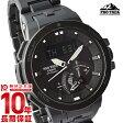 【24回金利0%】カシオ プロトレック PROTRECK PRW-7000FC-1BJF [正規品] メンズ 腕時計 時計