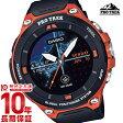 【24回金利0%】カシオ プロトレック PROTRECK Bluetooth搭載 WSD-F20-RG [正規品] メンズ 腕時計 時計(予約受付中)