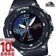 【24回金利0%】カシオ プロトレック PROTRECK Bluetooth搭載 WSD-F20-BK [正規品] メンズ 腕時計 時計(予約受付中)