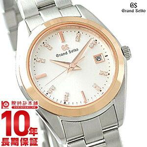 グランドセイコー セイコー GRANDSEIKO STGF274 [正規品] レディース 腕時計 時計