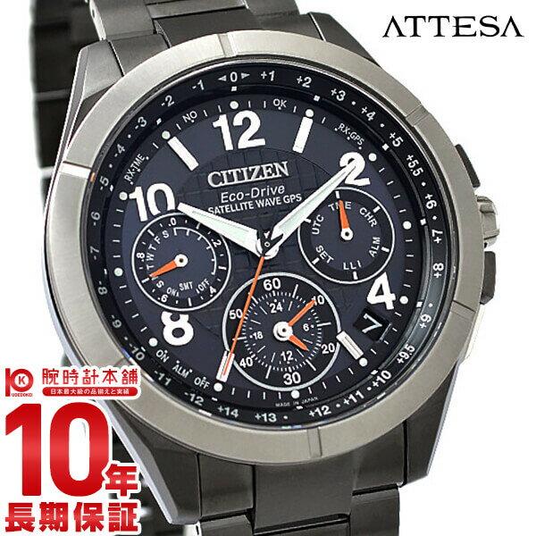 シチズン アテッサ ATTESA 30th限定モデル 限定1000本 替えバンド付 CC9075-61E [正規品] メンズ 腕時計 時計【36回金利0%】