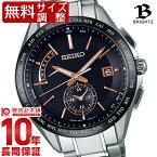 セイコー ブライツ BRIGHTZ SAGA243 [正規品] メンズ 腕時計 時計【36回金利0%】