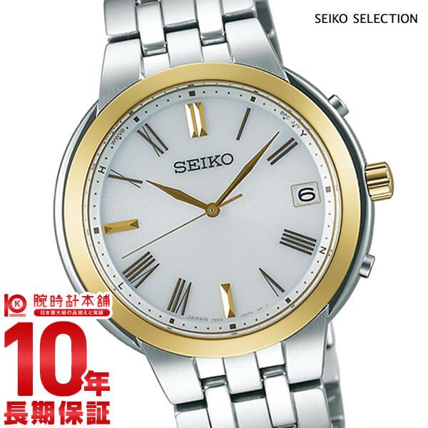 【当店なら!最大1万円OFFクーポン&店内最大ポイント42倍!】 【今だけ買い替えで最大3000円OFF!】セイコーセレクション SEIKOSELECTION SBTM266 [正規品] メンズ 腕時計 時計