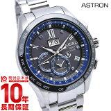セイコー アストロン ASTRON アストロン5周年記念限定モデル 第3弾 SBXB145 [正規品] メンズ 腕時計 時計【36回金利0%】
