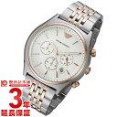 腕時計本舗提供 時計&ジュエリー通販専門店ランキング16位 エンポリオアルマーニ EMPORIOARMANI AR1998 メンズ クリスマスプレゼント