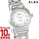 セイコー アルバ アンジェーヌ SEIKO ALBA ingenu ソーラー クリスマス限定モデル 限定800本 AHJD713 [正規品] レディース 腕時計 時計【あす楽】