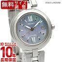 【20日は店内ポイント最大47倍!】セイコー ドルチェエクセリーヌ DOLCEEXCELINE SWCW133 [正規品] レディース 腕時計 時計【36回金利0%】