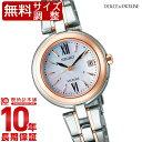 【20日は店内ポイント最大47倍!】セイコー ドルチェエクセリーヌ DOLCEEXCELINE SWCW134 [正規品] レディース 腕時計 時計【36回金利0%】