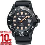 セイコー プロスペックス PROSPEX 限定300本 SBDJ035 [正規品] メンズ 腕時計 時計【36回金利0%】(2018年2月9日発売予定)(201...