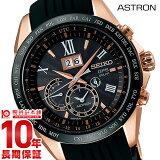 【先着200円OFFクーポン!】セイコー アストロン ASTRON ビッグデイト GPS ソーラー ステンレス SBXB153[正規品] メンズ 腕時計 時計【あす楽】