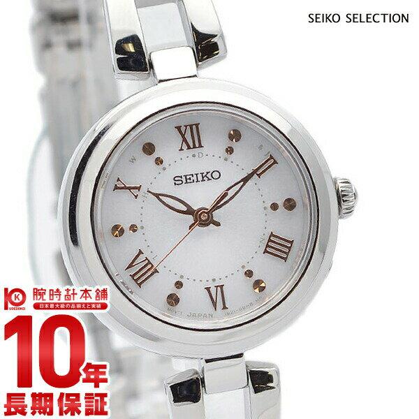 セイコーセレクションSEIKOSELECTIONソーラー電波電波ソーラーステンレスSWFH089 正規品 レディース腕時計時計