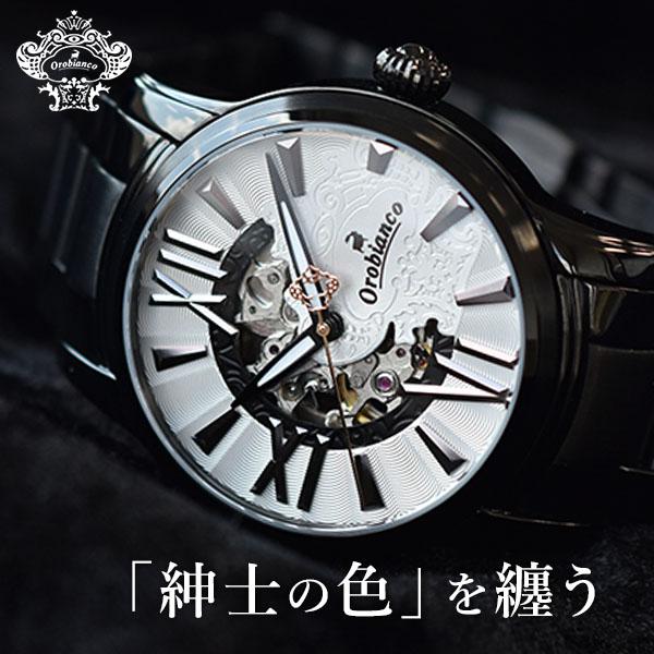 2000円OFFクーポン&店内最大53.5倍 9日20時〜  プレゼントに選ばれています オロビアンコ時計腕時計メンズ モデル