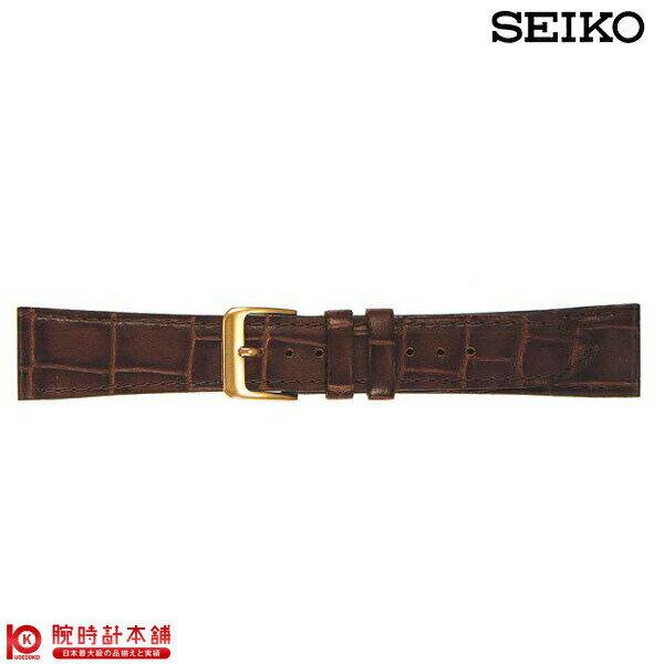 腕時計, キッズ用腕時計 2000495 () 18mm DXL2