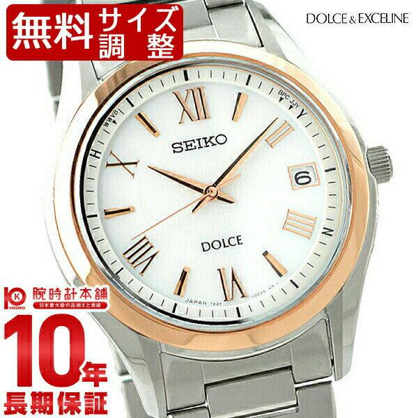 腕時計, メンズ腕時計  DOLCEEXCELINE SADZ200