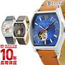 フルボデザイン 腕時計 Furbo メンズ F8201SSI...