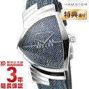 ハミルトン ベンチュラ 腕時計 HAMILTON べンチュラ H24411941 メンズ...