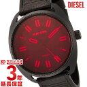 【15日限定!店内最大ポイント43倍!】 ディーゼル 時計 DIESEL FASTBAK DZ1837 メンズ