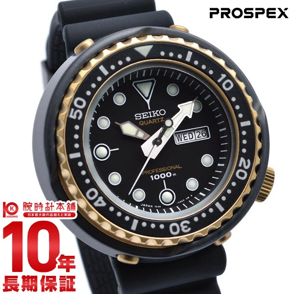腕時計, メンズ腕時計  PROSPEX 1978 1978 SBBN040