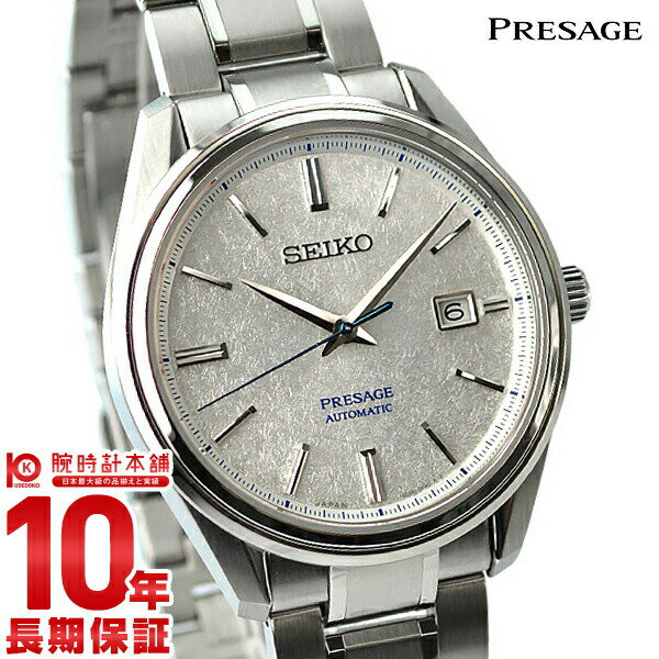 腕時計, メンズ腕時計  PRESAGE 2018 1881 SARA015