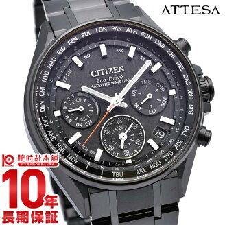 シチズン アテッサ ATTESA CC4004-58E…