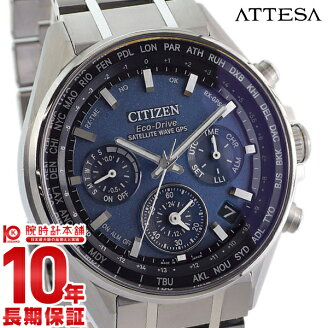 シチズン アテッサ ATTESA CC4000-59L…
