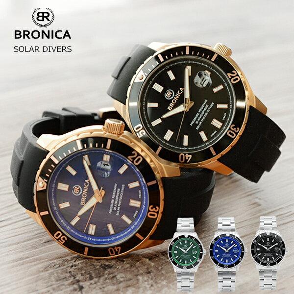 腕時計, メンズ腕時計 1352210 BRONICA
