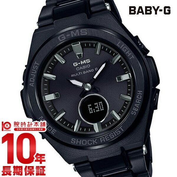 腕時計, レディース腕時計  G BABY-G MSG-W200CG-1AJF