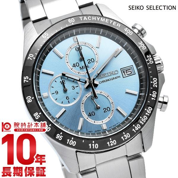 腕時計, メンズ腕時計 200055.55 10 SEIKO SELECTION SBTR029