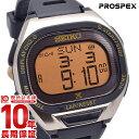 セイコー プロスペックス 腕時計 メンズ SEIKO PRO...