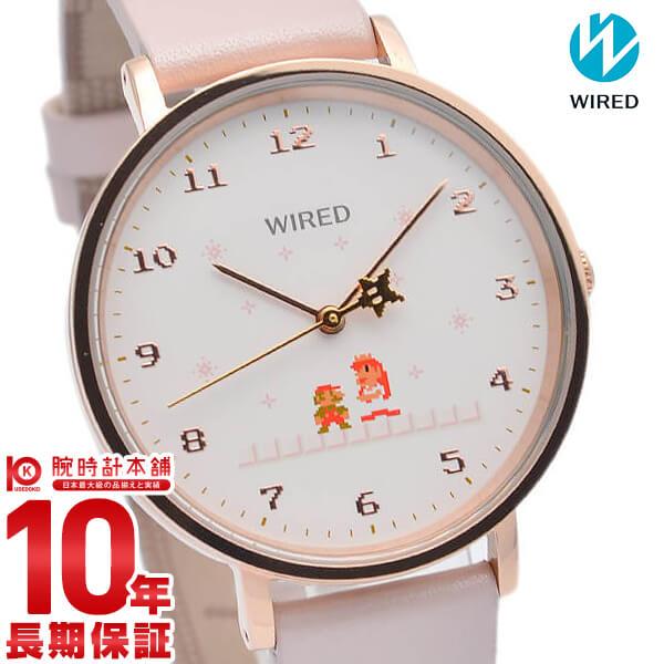 腕時計, レディース腕時計 2536.523:59 WIRED BOX 1200 AGAK707