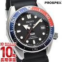 セイコー プロスペックス SEIKO PROSPEX PADIモデル コアショップ限定モデル SBDC071 ダイバーズ 自動巻き メカニカル 流通限定モデル 腕時計 メンズ 時計