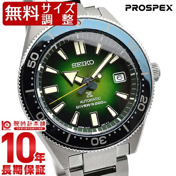 腕時計, メンズ腕時計 35 SEIKO PROSPEX SBDC077