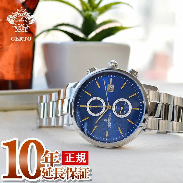 腕時計, メンズ腕時計 2000495 Orobianco CERTO OR0070-502