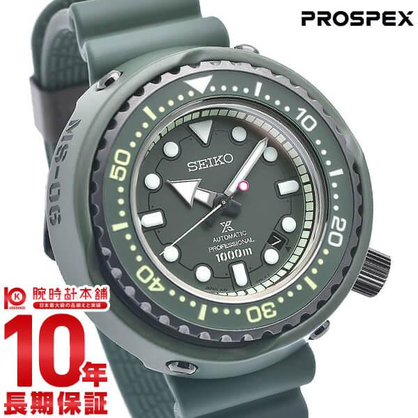 腕時計, メンズ腕時計  PROSPEX 40 SBDX027